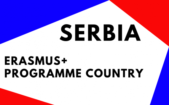Welcoming Serbia as a fully-fledged Erasmus+ Programme Country