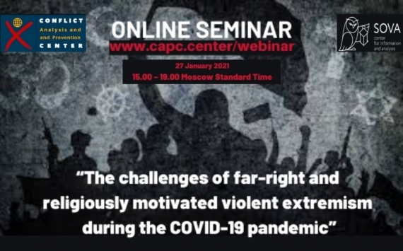 The challenges of far-right and religiously motivated violent extremism during the COVID-19 pandemic